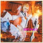 Fate Grand Order 花嫁衣装 風 ネロ・クラウディウス 風コスプレ衣装 コスチューム 18cs208