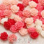 フラワーカボション バラ約50個10mm 5色セット 1cm 1つ穴 お花