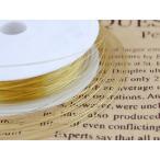 アーティストワイヤー カッパーワイヤー 約20m線径0.3mm #28 銅 ゴールド アクセサリーパーツ ビーズパーツ ワイヤーアート