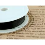 アーティストワイヤー カッパーワイヤー 約20m線径0.3mm #28 銅 ブラック アクセサリーパーツ ビーズパーツ ワイヤーアート