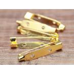 ブローチピン(約3cm)5個セット ゴールド 2つ穴 ブローチ金具 造花ピン コサージュピン アクセサリーパーツ 手芸材料 基礎金具 素材