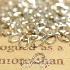 Cカン(約4mm×5mm)約100個セット シルバー 線径0.5mm 丸カン 連結金具 カン類 アクセサリーパーツ ビーズ ネイル 手芸材料 基本 素材