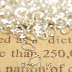 Cカン(約4mm×5mm)約100個セット 白銀 線径0.5mm 丸カン 連結金具 カン類 アクセサリーパーツ ビーズ ネイル 手芸材料 基本 素材