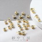 ショッピングラインストーン ラインストーンパーツ(約4mm)約25個セット ゴールド×クリスタル ラウンド 丸カン付き 1穴 台付き フレームストーン 手芸材料 素材