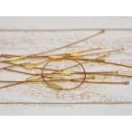 ワイヤーキーリング約10個set ゴールド ネジ式 キーチェーン キーホルダーパーツ 金具 クラフトパーツ 手芸材料 雑貨 部品 副資材