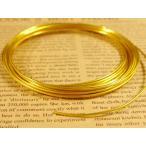 アーティスティックワイヤー ArtisticWire 径約1.5mm 約4m イエローゴールド カラーアルミワイヤー ワイヤークラフト材料 手芸 副資材
