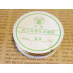 アーティストワイヤー カッパーワイヤー 線径0.5mm 約10m 金色 アクセサリーパーツ ビーズパーツ ワイヤーアート ジュエリー