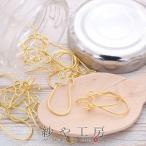 ピアスフック(約19mm)約10ペア(20ヶ) ゴールド/キドニーピアス/ワイヤーピアスパーツ/ピアス金具/副資材/手芸材料/アクセサリー素材