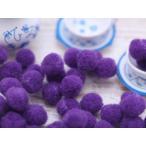 フェルトボール(約5mm)約50個 パープル ラウンド フェルト玉 フェルトパーツ ハンドメイド資材  手作り雑貨 クラフト素材