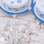 メタルパーツ/スタッズ/円錐/中(約2.5x2.5mm)約50個 白銀/スパイク/アートパーツ/埋め込み/封入資材/ネイル用品/レジン材料/デコ素材