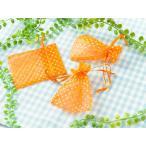 ジュエリー袋 水玉模様(約10x7.5cm)約50枚/オレンジ オーガンジー/ジュエリーケース/ポーチ/巾着袋/アクセサリー入れ/包装用品/手芸