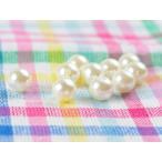 25個プラスチック 樹脂パール 10mm 真珠ホワイト 白 メタリックセレブカラー ビーズパーツ アクセサリー材料 ビーズ