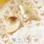 メタルチャーム ギボウシ風リーフ(約19x10.5mm)2個 ゴールド 錫メッキ アクセサリーパーツ 金属チャーム 手芸用品 素材 部品 DIY資材