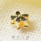 メタルチャーム 小花 5弁花(約6.5mm)1個 ブラックxゴールド 錫xエポ 通し穴付き アクセサリーパーツ 金属チャーム 手芸用品 素材 部品