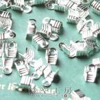 エンドパーツ デザインカシメ(約4mm)約100個/白銀 カツラ/ヒモ留め金具/エンド金具/副資材/手芸材料/手作り雑貨/素材/部品/手芸小物