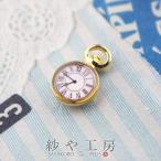 ミニミニチャーム 時計(約12x8mm)ゴールド 1個 懐中 歯車 アンティーク カン付き つなぎ ハンドメイド パーツ アクセサリーパーツ