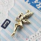 チャーム 妖精とストーン(約26x12mm)ゴールド 1個 石 ティンカーベル 1つ穴 アクセサリー チャーム パーツ 雑貨 材料 素材 手芸