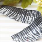 ショッピングフリンジ フリンジレース 幅約18mm モノクロ 約10cm テープ リボン タッセル 手芸材料 裁縫 アクセサリーパーツ ハンドメイド 服飾雑貨 糸