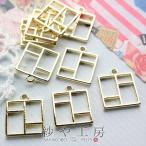 レジン空枠 四角いステンドグラス(約22.7x19.2mm)ゴールド 10個 スクエア 四角形 フレーム アクセサリーパーツ ハンドメイド 埋め込み