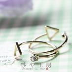 レジンフレーム付きリング真鍮製 ストーン&三角 ゴールド 2個 指輪金具 フォークリング フリーサイズ 空枠 アクセサリーパーツ 華奢