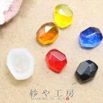 シリコンモールド ミニミニストーン(外径:約9x8mm高さ:約6mm)1個 クリスタル 宝石 透明 鏡面 UVレジン液 立体 ハンドメイドパーツ
