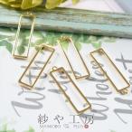レジン枠 フレーム 細長い長方形 35mm ゴールド 5個 5ヶ 約3.5cm レジン 枠 通し穴 レジン台 空枠 亜鉛 レクタングル レジン液 アクセサリーパーツ パーツ