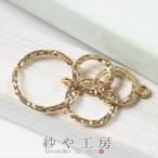 チャーム 4つのリングチャーム 2カン付 真鍮製 ゴールド 29.7mm 1個 アクセサリーチャーム ピアス イヤリング ネックレス 約3cm アクセサリーパーツ パーツ