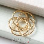 チャーム 5つのデザインリングのつなぎパーツ ゴールド 17.7mm 1個 アクセサリーチャーム ピアス イヤリング ネックレス 約1.8cm アクセサリーパーツ パーツ
