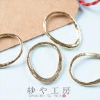 チャーム 変形オーバルリングチャーム 真鍮製 ゴールド 21mm 4個 アクセサリーチャーム ピアス イヤリング ネックレス 約2.1cm アクセサリーパーツ パーツ