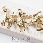 チャーム ミニバンビチャーム 真鍮製 ゴールド 12.3mm 4個 アニマル アクセサリーチャーム ピアス イヤリング ネックレス 約1.2cm アクセサリーパーツ パーツ