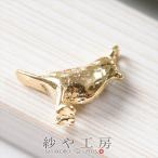 チャーム ミニ小鳥チャーム 真鍮製 ゴールド 12mm 1個 アニマル アクセサリーチャーム ピアス イヤリング ネックレス 約1.2cm アクセサリーパーツ パーツ