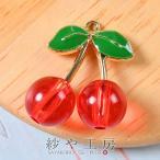 チャーム さくらんぼ ピンク 28.5mm 1個 1ヶ フルーツ アクセサリーチャーム カン付き チェリー 立体 3D 食べ物 約2.9cm