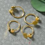 イヤリングパーツ イヤーカフ 金メッキ 4mm平皿付き ゴールド 10.5mm 2ペア 4個 ノンホールピアス 約1.1cm アクセサリーパーツ