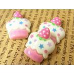 ショートケーキのスイーツデコパーツ(ピンク 3個セット)ハナ デコ電 デコ素材 作り方 アイフォン スイーツ アニマル 姫系 携帯