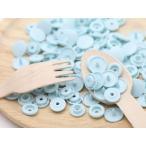 プラスナップ スナップボタン 艶あり ライトブルー 12mm 約30組 ハンドプレス 問屋 洋裁材料 手作り小物 約1.2cm アクセサリーパーツ パーツ