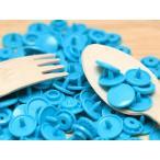プラスナップ スナップボタン 艶あり ブルー 12mm 約30組 ハンドプレス 問屋 洋裁材料 手作り小物 雑貨 約1.2cm アクセサリーパーツ パーツ