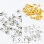 カニカン 【選べる3色/3サイズ】 ゴールド シルバー 30個 30ヶ 留め具 フック ナスカン 接続パーツ アクセサリーパーツ パーツ