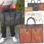 【送料無料¥3990】カジュアルがカッコイイ ビジネスバッグ ショルダー付き たっぷり収納 メンズ バッグ BAG◇TCN-3991