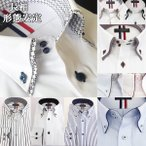 ワイシャツ 長袖 メンズ 形態安定 Yシャツ ボタンダウン 白 ホワイト ストライプ M L LL  単品