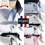ワイシャツ 半袖 メンズ 形態安定 送料無料 Yシャツ ボタンダウン 白 ホワイト ストライプ M L LL 3L