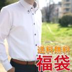 OPEN記念 ワイシャツ メンズ 長袖 Yシャツ 無地 レギュラーカラー 黄色 イエロー コスプレ ハロウィン  M