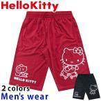 ハロー キティ ハーフ パンツ メンズ キティちゃん サンリオ グッズ 猫 メール便送料無料 HK1492-218SO