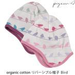 オーガニックコットン ベビーリバーシブル帽子 Bird /Pigeon (ベビー ベビー服 赤ちゃん ベビーウェア 赤ちゃん用品服 新生児 綿100% 服)