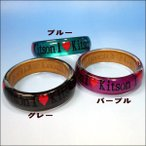 【50%OFF】【セール商品】 kitson(キットソン) バングル KB0016 全3色