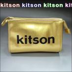 【50%OFF】【セール商品】 kitson(キットソン) コスメティックポーチ(大) COSMETIC BAG KSG0038/KSG0040