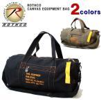 ロスコ バッグ ROTHCO (ロスコ) ユニセックス ダッフルバッグ キャンバス ショルダーバッグ ボストンバッグ 旅行 バッグ CANVAS DUFFLE BAG 22334-22336