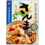 北海道産素材 炊き込みご飯の素 さんま ベル食品 2〜3人前