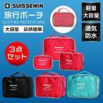 旅行ポーチ 便利グッズ 化粧ポーチ バッグSNK2203 コンパクト バッグ メンズ  アウトドア送料無料