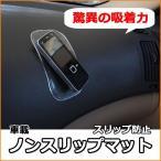 ショッピング車 車 スリップ防止 2個セット カー用品/スマホグッズ/ホルダー/車載/滑収納/ハンガー