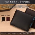 財布 メンズ 二つ折り サイフ さいふ レザー 短財布 折財布 プレゼント 送料無料